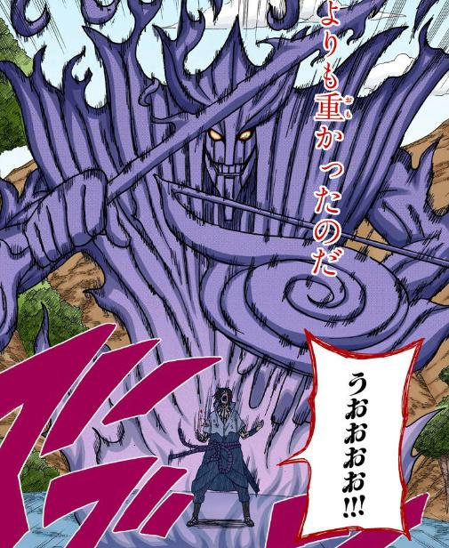 Tsunade vs Wonder Woman DCEU - Página 7 Susano12
