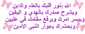 مقارنة بين {ولمن خاف مقام ربه جنتان}...وبين {ومن دونهما جنتان}! Images27