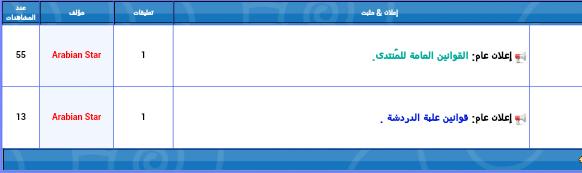 قالب topics_blog_box احترافي Screen13