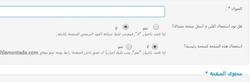 اضافه دردشة احترافية للمنتدى لجميع النسخ Screen24