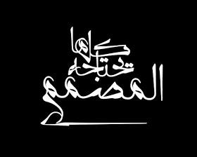 خط تايبوجرافي جديد عربي . تحميل خط عربي حر Untitl10