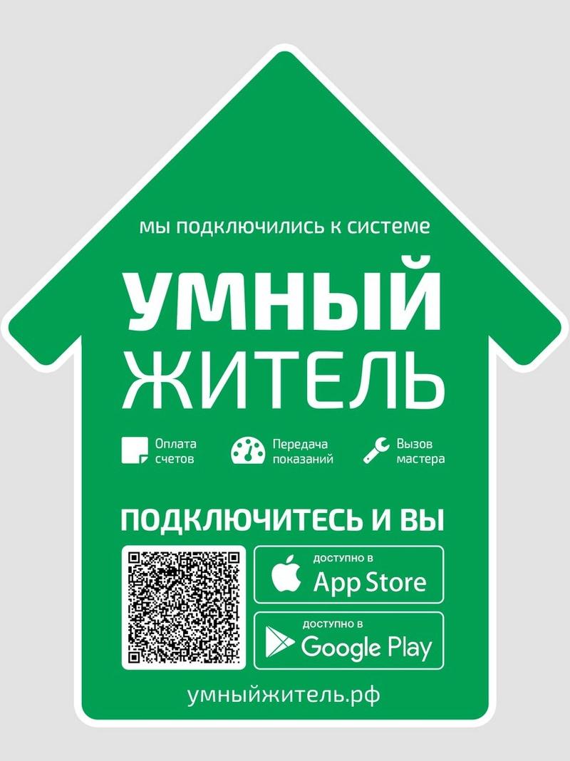 Мало паркингов в ЖК «Золотая Звезда» Rvuxyb10