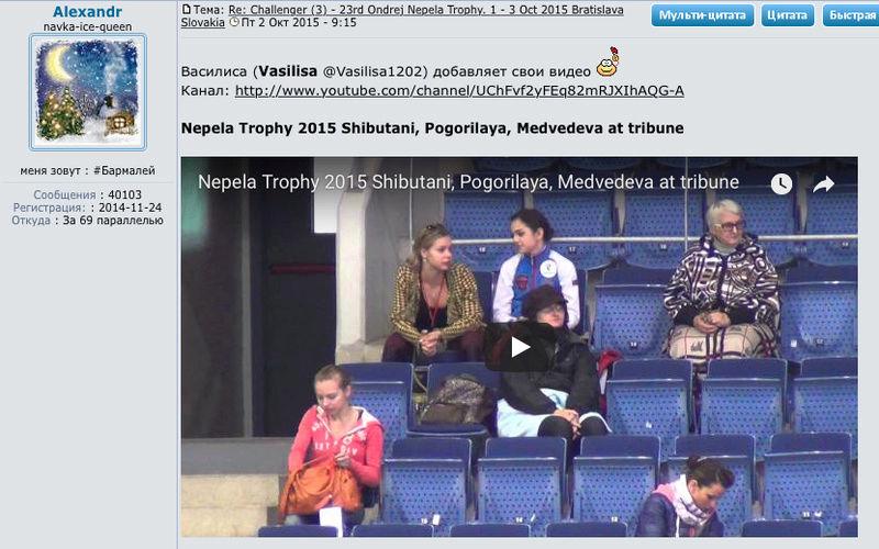 Евгения Медведева - 4 - Страница 15 Yzaa_a15