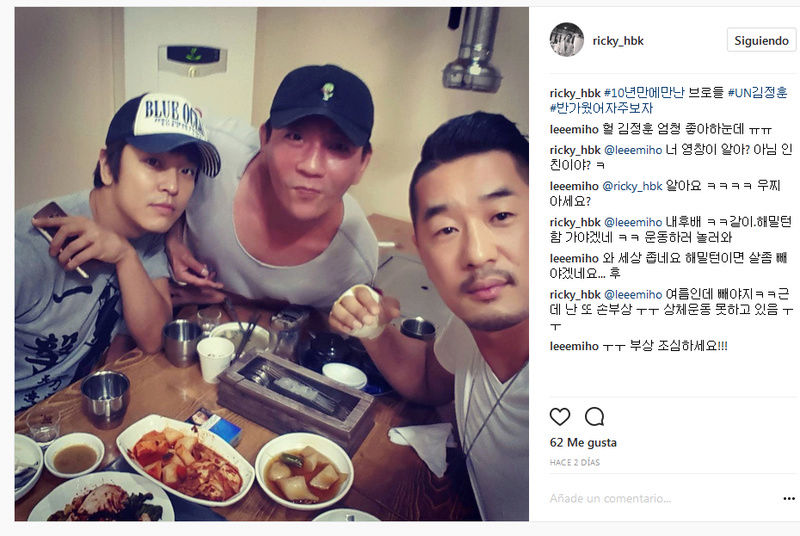 Imágenes de Kim Jeong Hoon compartida en las redes sociales de otras personas - Página 2 Sin_ty13