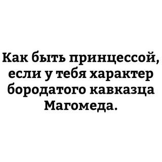 Крымский юмор (анекдоты,шутки,смешные истории) 24r5r411
