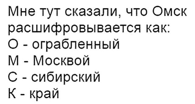 РОССИЯ и остальные - Страница 21 Photo_10