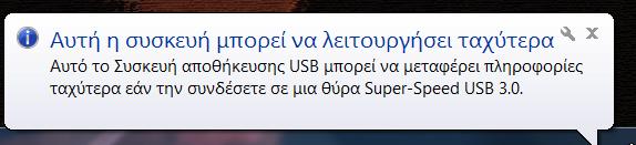 Ανακοίνωση USB 3.2: Διπλή ταχύτητα μεταφοράς Ai_io_11