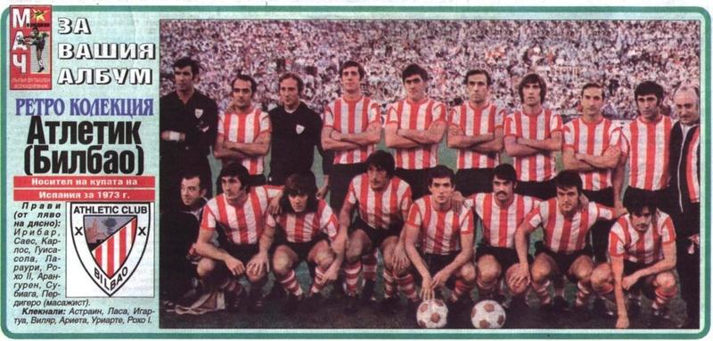 FOTOS HISTORICAS O CHULAS  DE FUTBOL - Página 2 Athlet10