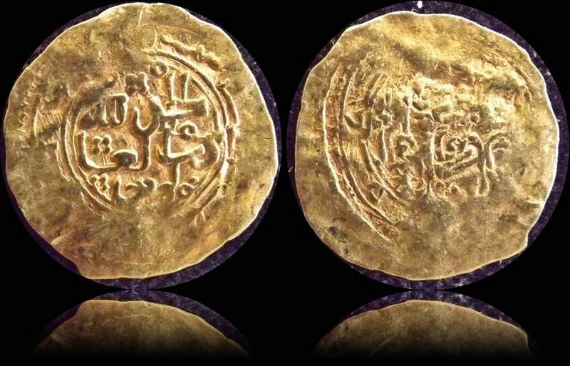 Moneda de oro a catalogar 33310