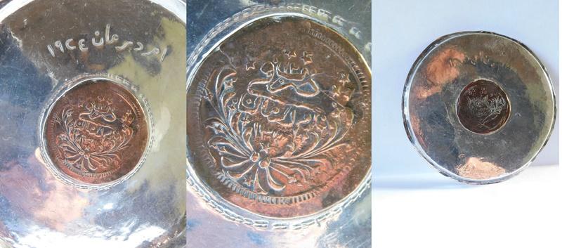 extraña estrutura - moneda del Sudan S-l16010
