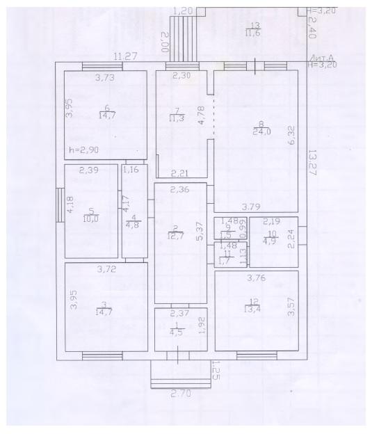 Лучшие предложения по приобретению недвижимости!!! - Страница 9 1210