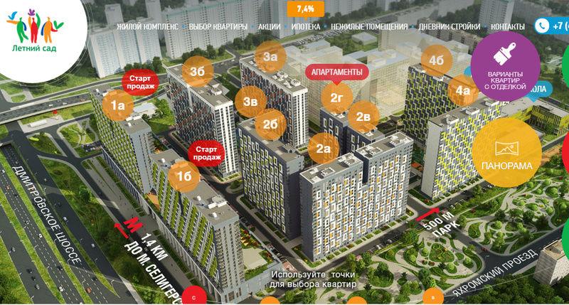 Открылись продажи квартир в корпусах 1а и 1б 2aeafr10