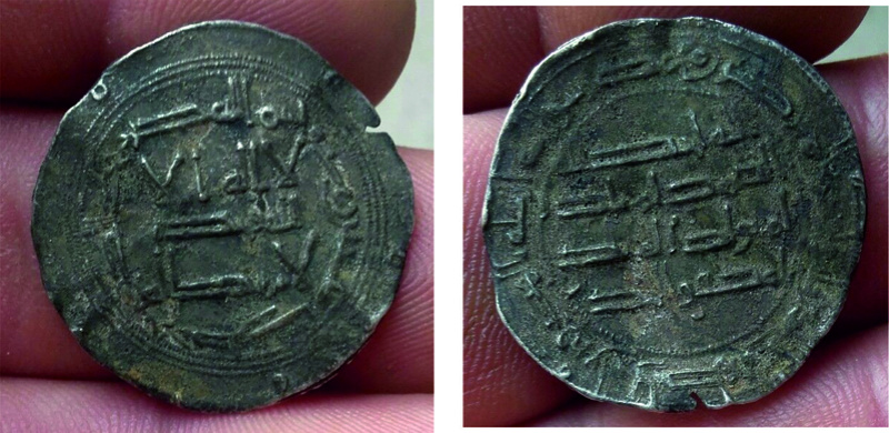 Dírham del 170 H, Abderramán I, al-Ándalus. Reproducción 17011