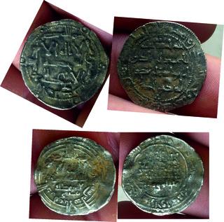 Dírham del 170 H, Abderramán I, al-Ándalus. Reproducción Masdel10