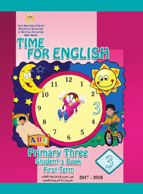 the first 20 hours تحميل كتاب