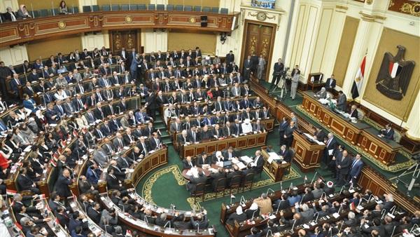 مريم فتح الباب الأولى ثانوية عامة تتوجه لمقر البرلمان لتكريمها و جامعة فارس تمنحها دارسة مجانية Odo10