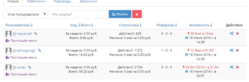 [PAGANDO] SOCPUBLIC - Standard - Refback 80% - Mínimo 2 Rublos - Rec. Pago 10 - Página 5 Screen20