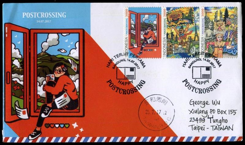 MINICOLECCIÓN - Sellos dedicados a Postcrossing 20728910