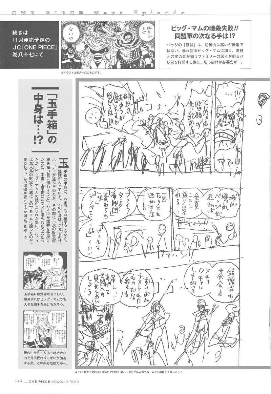 ONE PIECE MAGAZINE! + Super SBS Dikfcf10