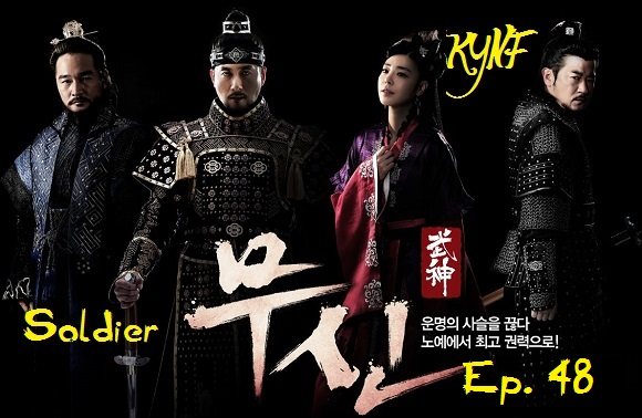 Soldier ----> Ep. 48 4810