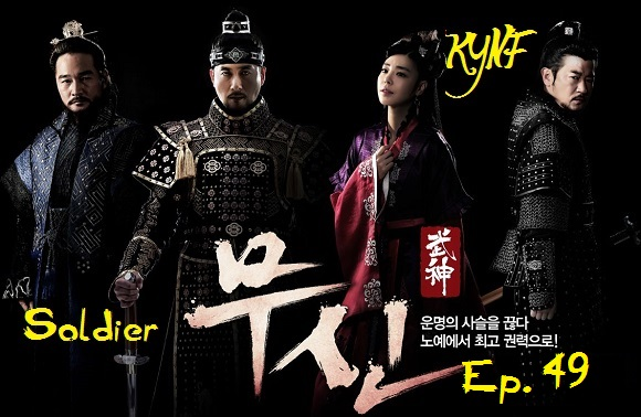Soldier ----> Ep. 49 4910
