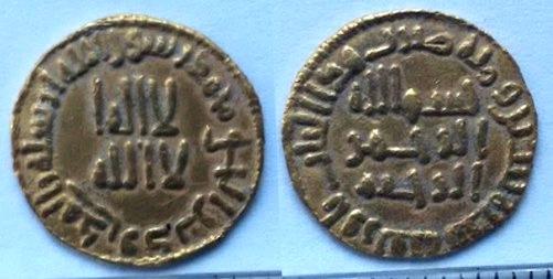 Tercio de dinar de Marwan II, Ifriquiya, 130 H ¿Reproducción? 01110
