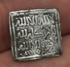 Nueva publicación sobre monedas andalusíes: Manquso 8 _5711