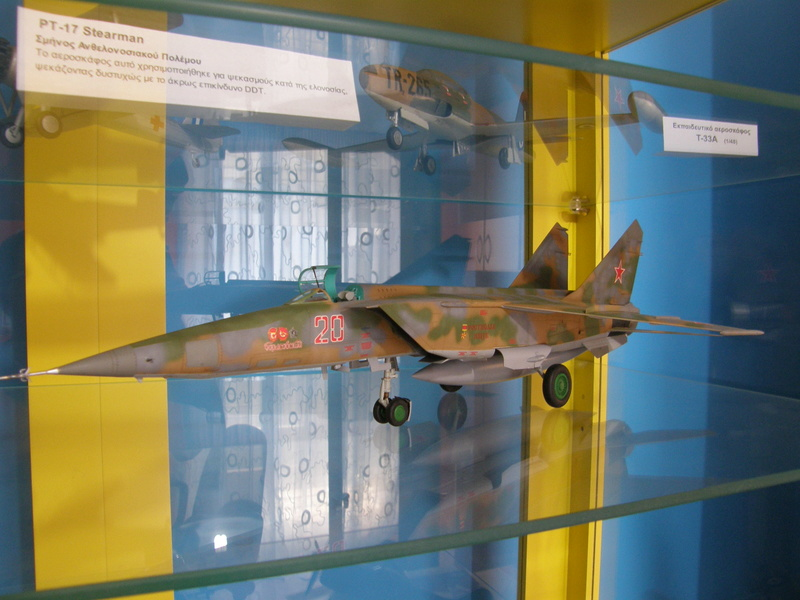 MiG-25RBF, ICM 1/48 P8200011