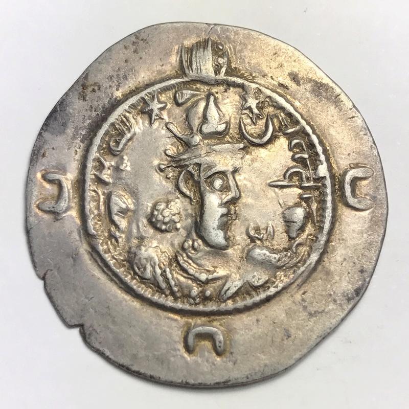 Dracma de Cosroes I. Año 44 de reinado. Ceca YZ (Yazd en Fars). Img_2214