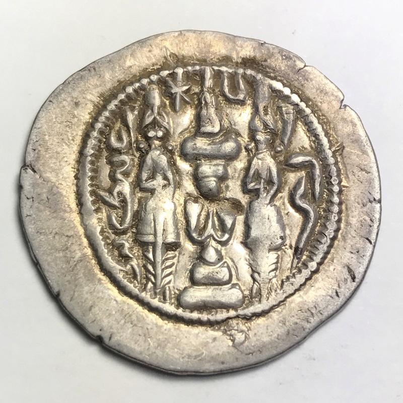 Dracma de Cosroes I. Año 44 de reinado. Ceca YZ (Yazd en Fars). Img_2215
