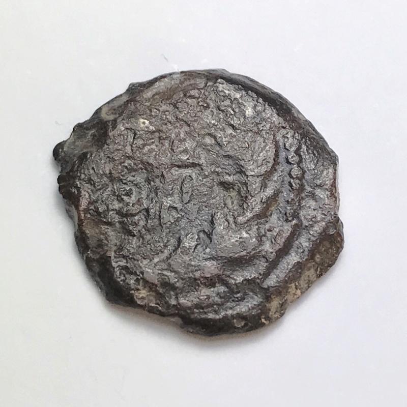 Prutah de Valerio Grato. Año 5. Jerusalén. Img_8011