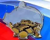 Финансовый кризис в России уже наступил: что делать? 33333311