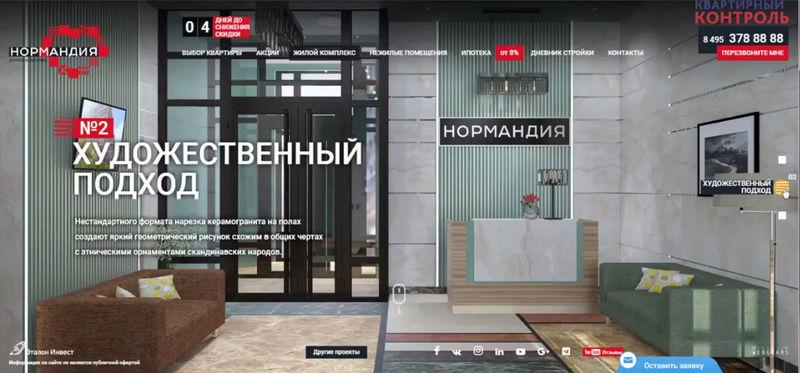 """Обсуждаем входные группы ЖК """"Нормандия"""" Imznzu10"""