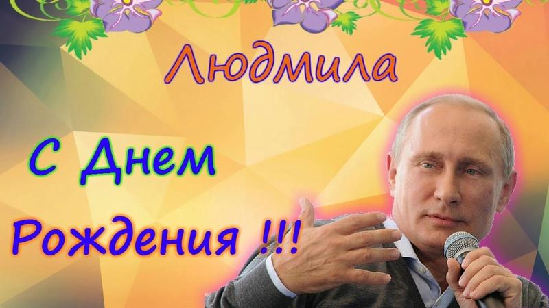 Людмила, с праздником!!! Img_0623