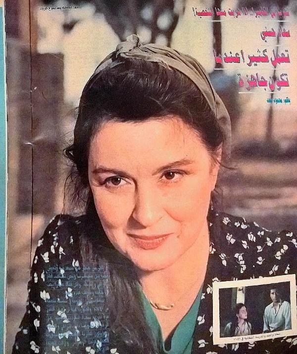 مقال - مقال صحفي : سعاد حسني .. تعمل كثيراً عندما تكون جاهزة 1991 م 118