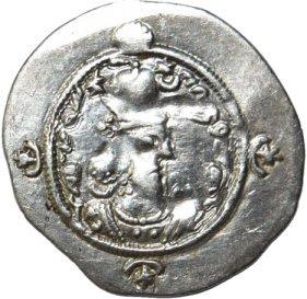 Dracma de Hormazd IV. Año 11 de reinado. Ceca WYHC. 22310