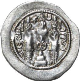 Dracma de Hormazd IV. Año 11 de reinado. Ceca WYHC. 223a10