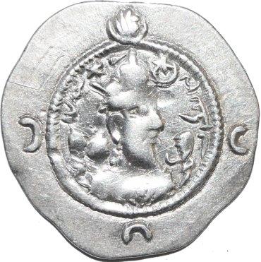 Dracma de Cosroes I. Año 28 de reinado. Ceca AW. 28710