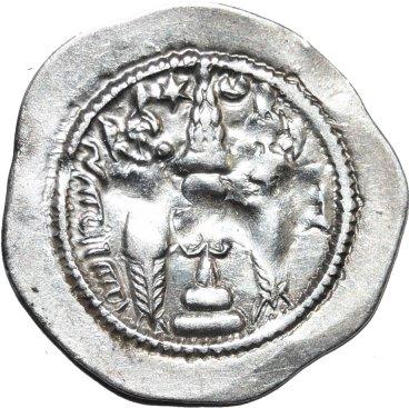 Dracma de Cosroes I. Año 28 de reinado. Ceca AW. 287a10