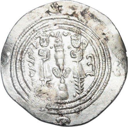 Dracma arabo sasánida de Ubayd Allah b. Ziyad. 290a10