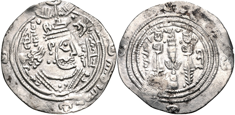 Dracma arabo sasánida de Ubayd Allah b. Ziyad. 290b10