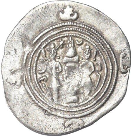 Dracma de Cosroes II. 293a10