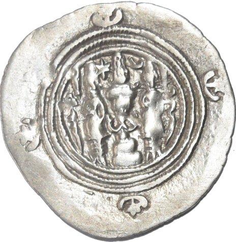 Dracma de Cosroes II. 294a10