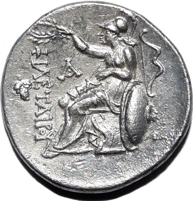 Reyes de Pérgamo. Eumenes I. Tetradracma de plata. ca. 255-241 a.C. 302a12