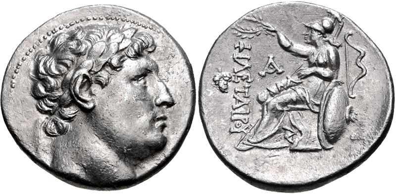 Reyes de Pérgamo. Eumenes I. Tetradracma de plata. ca. 255-241 a.C. 302c11