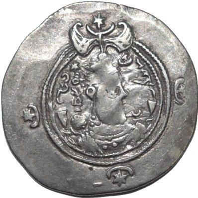 Dracma de Cosroes II. Tercer año de reinado. Ceca BYSh. 30311
