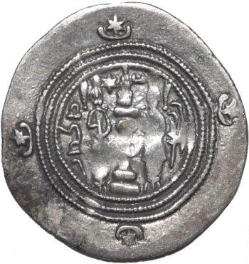 Dracma de Cosroes II. Tercer año de reinado. Ceca BYSh. 303a11