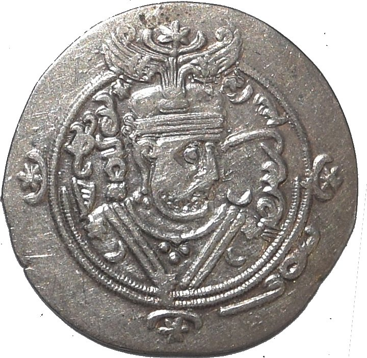 Hemidracma arabo-sasanida de Khurshid. 30610