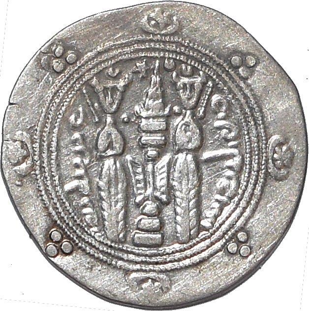 Hemidracma arabo-sasanida de Khurshid. 306a10