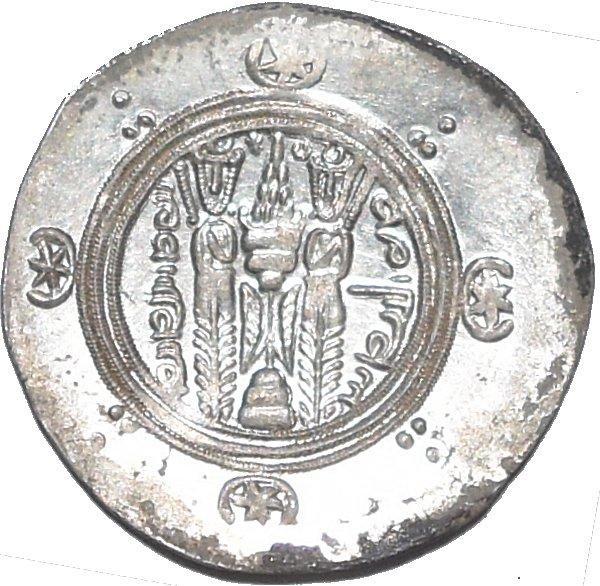 Hemidracma arabo-sasanida de Umar b.al-Alá 307a10